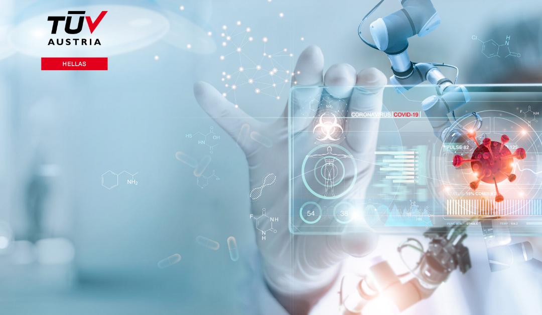 Αναβολή του νέου Κανονισμού Ιατροτεχνολογικών Προϊόντων MDR 745/2017