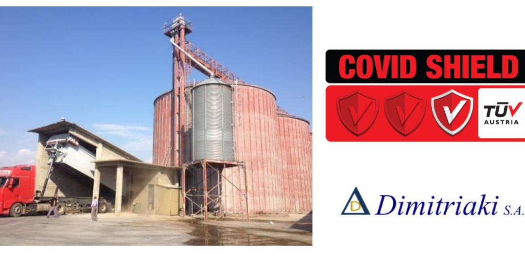 Δημητριακή Α.Ε.: Έλαβε την πρωτοποριακή πιστοποίηση TÜV AUSTRIA CoVid Shield