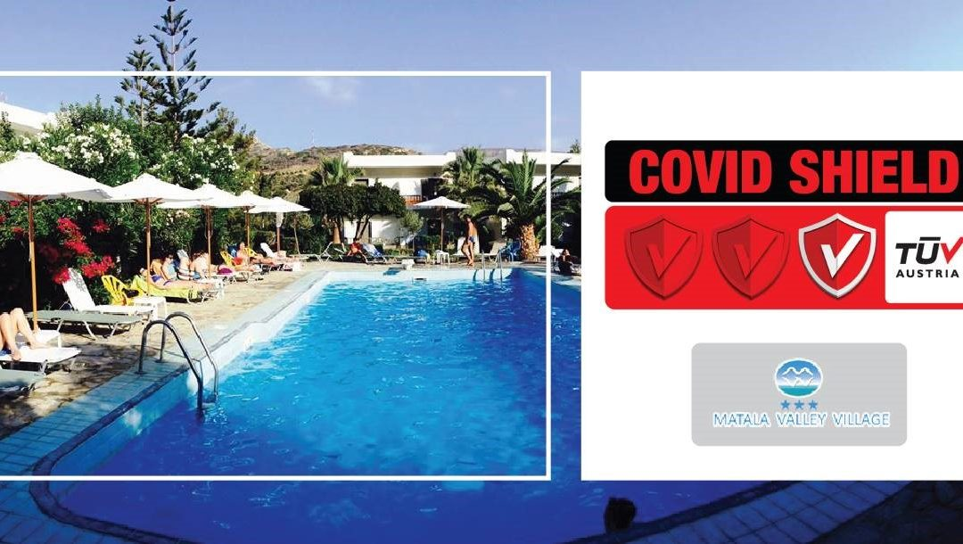 Valley Village: Πιστοποιήθηκε με το Ιδιωτικό Σχήμα Πιστοποίησης TÜV AUSTRIA CoVid Shield!