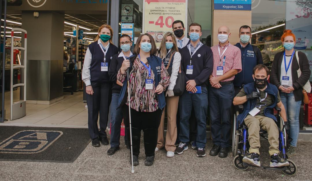 Αγοραστική Εμπειρία για Όλους – Μία ξεχωριστή δράση από την ομάδα εθελοντών «armonia» τηςBarilla, σε συνεργασία με την BlackLight & τη σύμπραξη της TÜV AUSTRIA Hellas