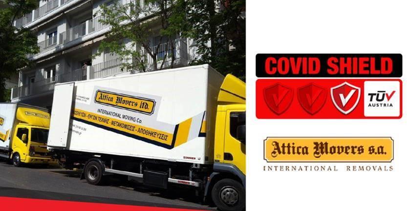 H Attica Movers πιστοποιήθηκε με το σχήμα πιστοποίησης TÜV AUSTRIA CoVid Shield