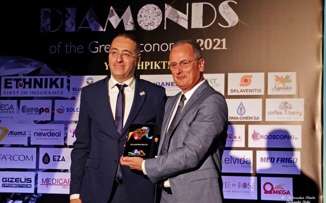 T�V AUSTRIA Hellas among the diamonds of Greek economy